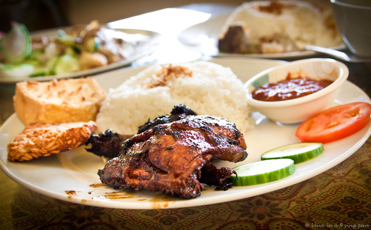 Ayam bakkar - Indonesian Grilled Chicken - Dapoer Kita - Indonesian Restaurant Dubai