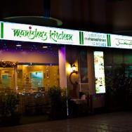 Manisha's Kitchen - Maharashtrian Restaurant - Karama Dubai