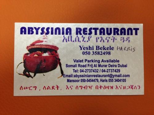 Abyssinia 1