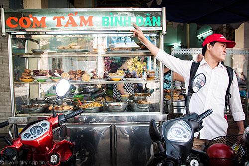 Vu - Saigon Street Eats