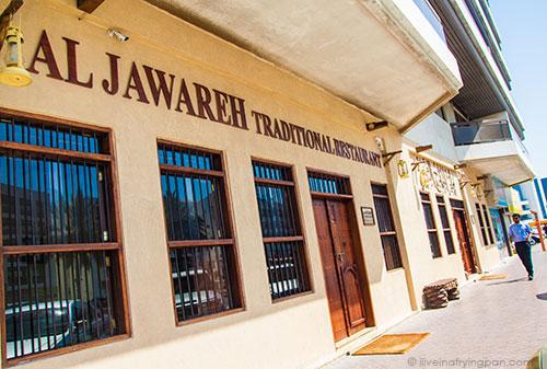 - Jawareh Traditional Restaurant - Emirati food - Qusais - Dubai