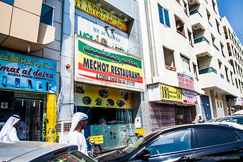 Mechot Restaurant - Ethiopian - Naif Frij Murar Baraha - Dubai