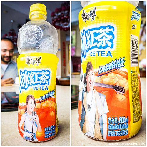 Iced tea - Chinese Hotpot - Chongqing Liuyishou Restaurant - Nasr Square Deira Dubai