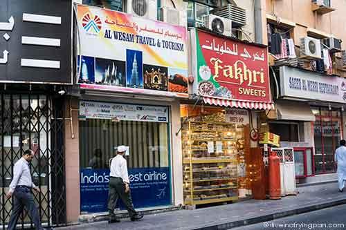 Fakhri Sweets - Naif - Dubai - Bohra Sweets
