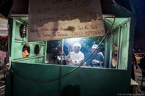 Bahraini Kababs - Abu Hail Friday Night Market - Deira - Old Dubai