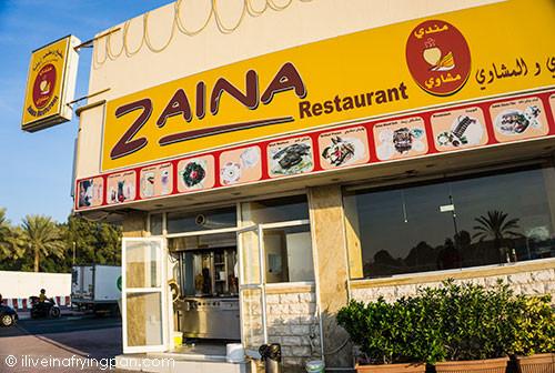 Zaina Restaurant - Jumeirah Dubai
